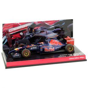 Toro Rosso STR9 Verstappen Japanese GP 2014